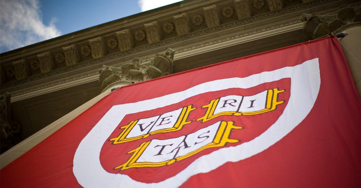 Photo published for Patent Enforcement   Harvard University
